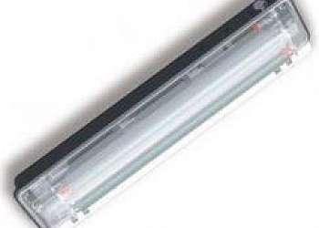 Luminaria de emergencia 30 leds valor